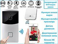 Беспроводной WIFI видео звонок с функцией записи видео и онлайн просмотра с любого мобильного устройства, SM-B