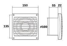ERA 4S, Вентилятор осевой вытяжной c антимоскитной сеткой D 100