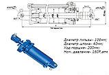 Гидроцилиндр ЦС 100х200 (нового образца) подъема навесного оборудования МТЗ, ЮМЗ, фото 2