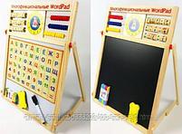 """Многофункциональная игровая доска """"WordPad"""", фото 2"""