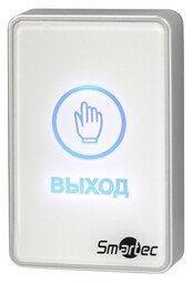 Кнопка выхода Smartec ST-EX020LSM-WT, накладная