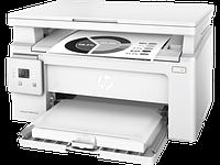 МФУ HP G3Q57A LaserJet Pro MFP M130a (A4) Printer/Scanner/Copier, 600 dpi, 22 ppm, 128 MB, 600 MHz, 150 pages