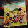 """Мишень для воздушной пушки """"Джунгли"""" 1200х1200"""