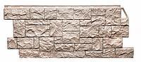 Фасадные панели Песочный 1123x465 мм Дикий камень FINEBER, фото 1
