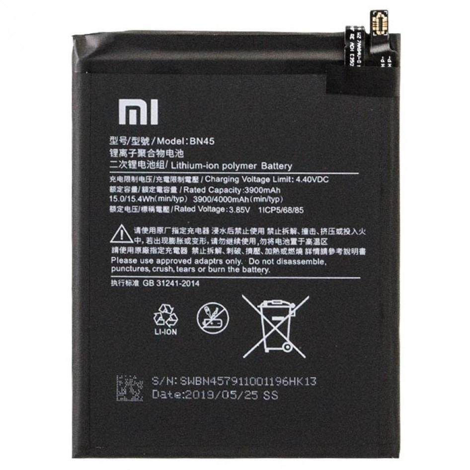 Заводской аккумулятор для Xiaomi Redmi Note 5 (BN45, 4000 mAh)