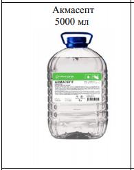 Akmasept кожный антисептик 5000мл