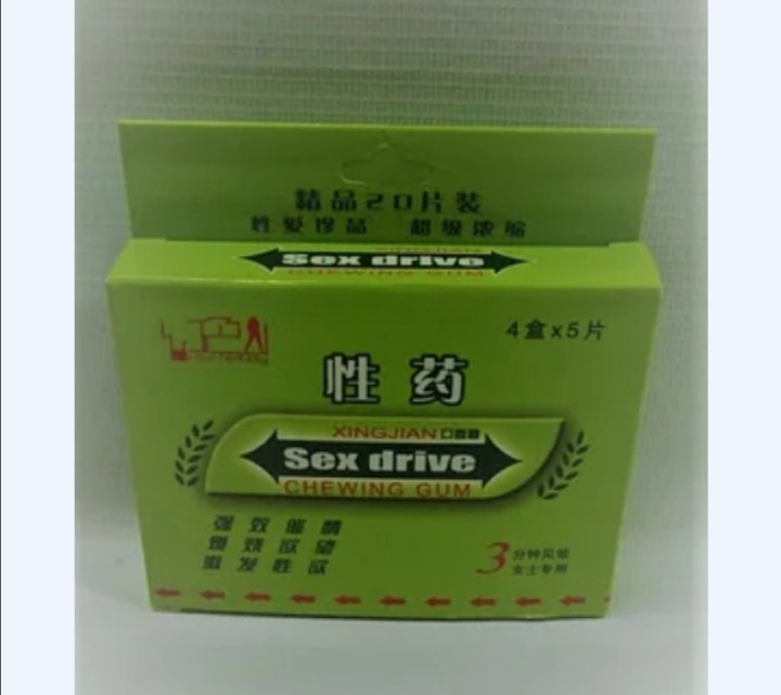 Возбуждающая жвачка Секс Драйв ( Sex drive ) ( 4 коробки по 5 пластинок )