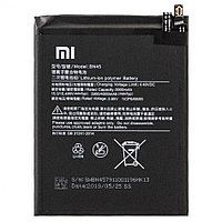 Батарея для Xiaomi Redmi Note 5 (BN45, 4000 mAh)