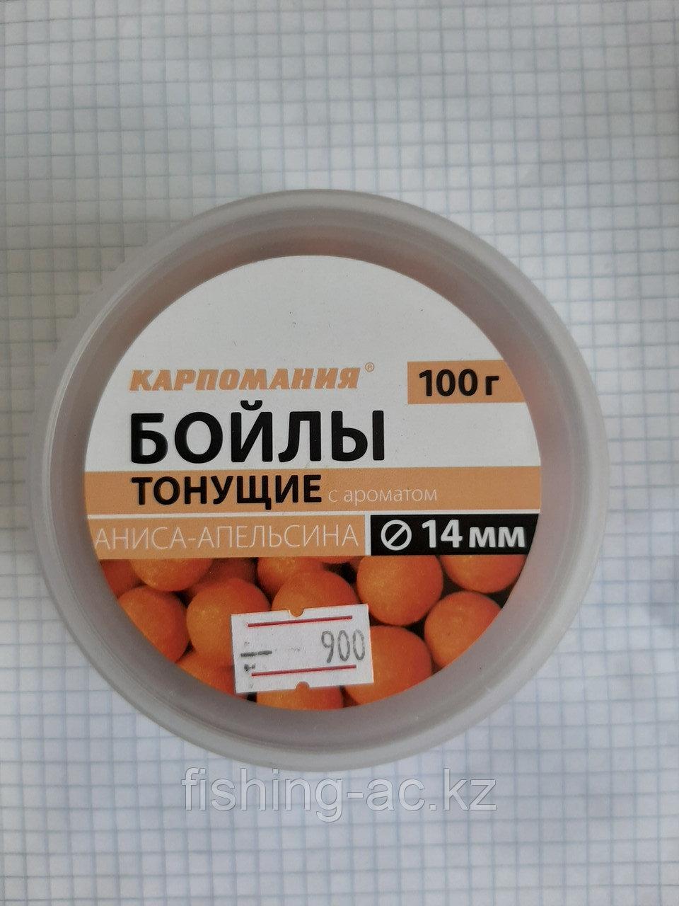 Бойлы тонущие Карпомания, Аниса-Апельсина - фото 1