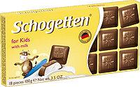 Молочный шоколад Schogetten for kids  Детский 100 гр (15 шт. в упаковке)