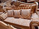ПРОМЕТЕЙ мягкая мебель, фото 4