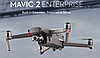DJI Mavic 2 Enterprise с Smart Controller (Zoom), фото 4