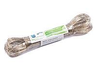 Шнур - веревка бельевая 20 м