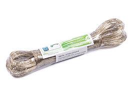 Трос-веревка бельевая 15м