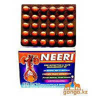 Нири для мочеполовой системы (Neeri AIMIL), 30 таб