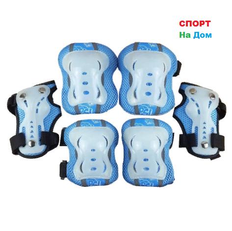 Детская защита для рук и ног (цвет голубой, размер М)
