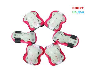 Детская защита для рук и ног (цвет розовый, размер М)