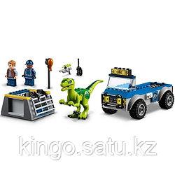 Конструктор Bela Грузовик спасателей для перевозки Раптора 10919 (аналог Lego Juniors 10757)
