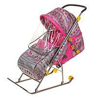 Санки коляска «Умка 3. Вязаный узор», цвет розовый