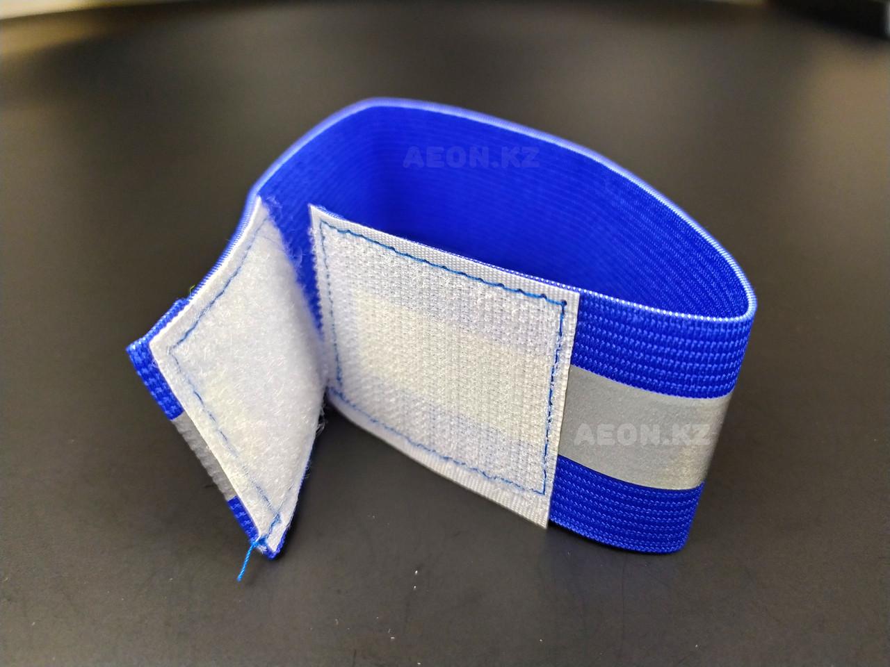 Светоотражающий эластичный браслет синий с одной полоской