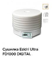 Сушилка дегидратор для овощей и фруктов EZIDRI Ultra Digital FD1000, фото 1