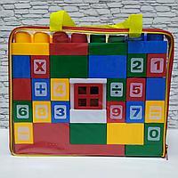 """Детский развивающий конструктор Набор кубиков """"Bricks Intelligence"""""""