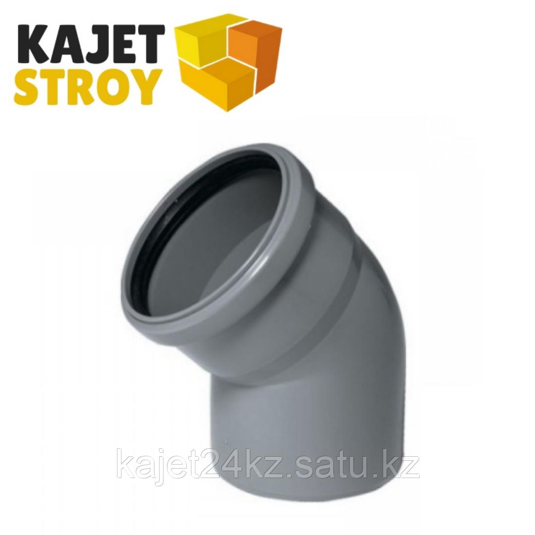 Отвод 50*45 ВК (120)