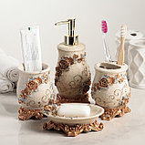 Набор аксессуаров для ванной комнаты «Узоры», 4 предмета (дозатор 250 мл, мыльница, 2 стакана), фото 3