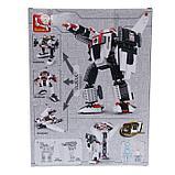 Конструктор 3 в 1 «Робот трансформер», 313 деталей, фото 2