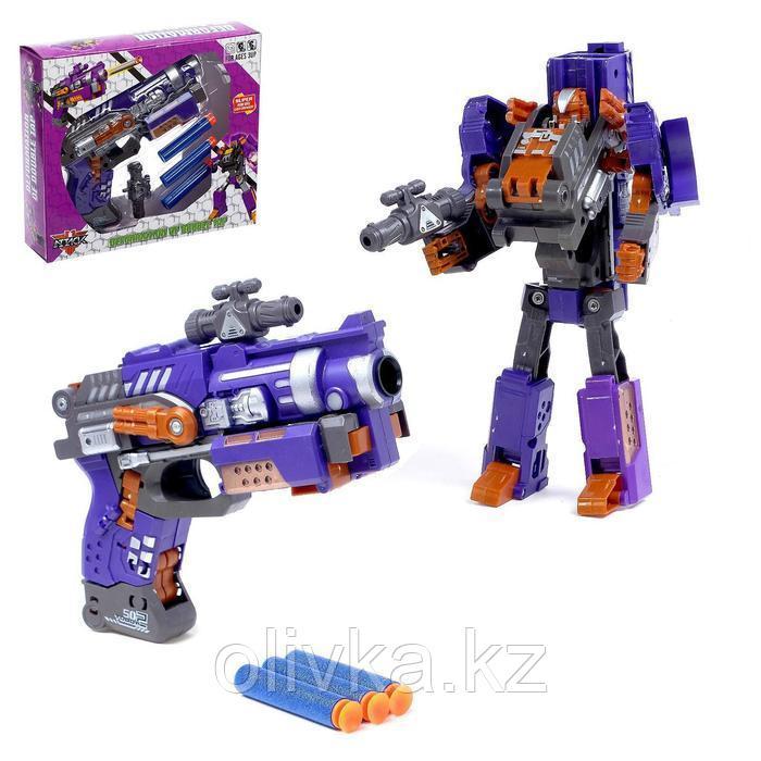 Робот-трансформер «Бластер», трансформируется в робота, стреляет мягкими пулями, цвет фиолетовый