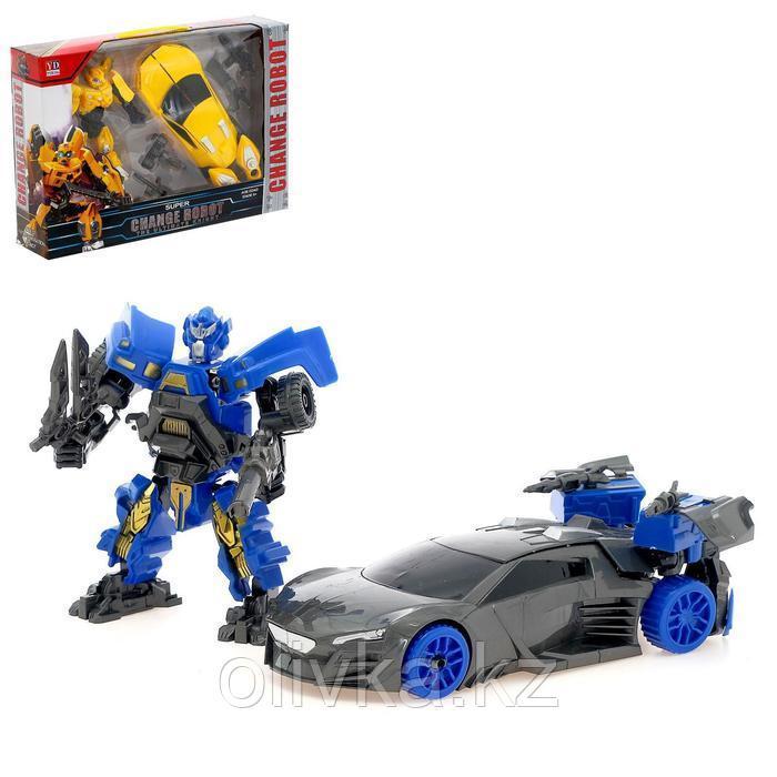 Робот-трансформер «Спорткар», цвет синий