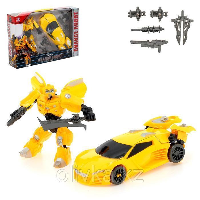 Робот-трансформер «Спорткар», цвет жёлтый
