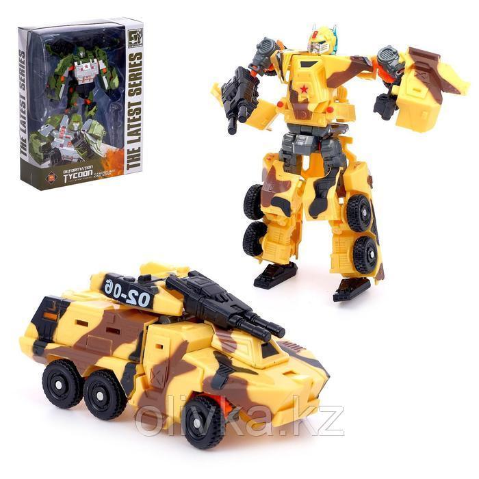 Робот-трансформер «Военный», цвет жёлтый