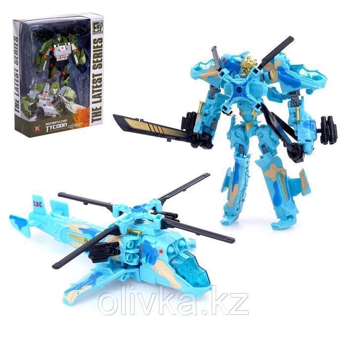 Робот-трансформер «Военный», цвет синий