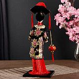 "Кукла коллекционная ""Китаянка в национ. платье с китайским фонариком"" МИКС 32х12,5х12,5 см, фото 3"