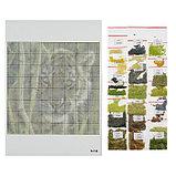 "Алмазная мозаика ""В засаде"" 20 × 20 см, 23 цвета, фото 2"