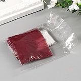 """Краситель для ткани """"ДЖИНСА NEW"""" розовый  20г, фото 3"""