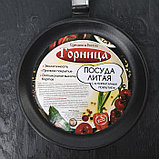 Сковорода блинная «Классик», d=22 см, фото 8