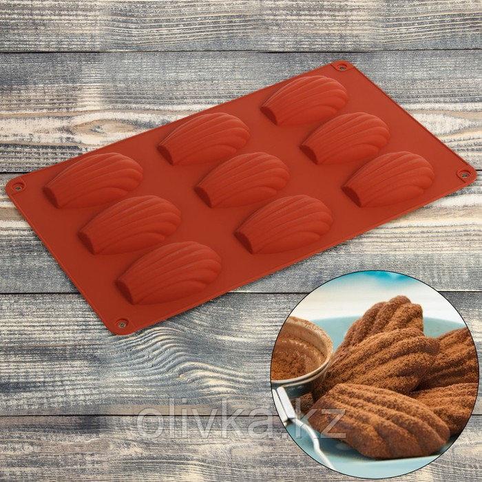 Форма для выпечки «Ракушка», 29,5×17 см, 9 ячеек (6,7×4,5×1,3 см), цвет МИКС