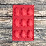Форма для выпечки «Ракушка», 29,5×17 см, 9 ячеек (6,7×4,5×1,3 см), цвет МИКС, фото 4