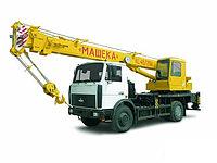 Запчасти для автокранов Машека, запчасти для автокранов: КС-3579, КС-45729А, КС-55727, КС-5479