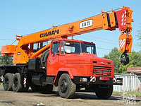 Запчасти для автокранов Дрогобыч (Силач)  КС-3575А, КС-4574, КТА-18, КТА-25, КТА-32