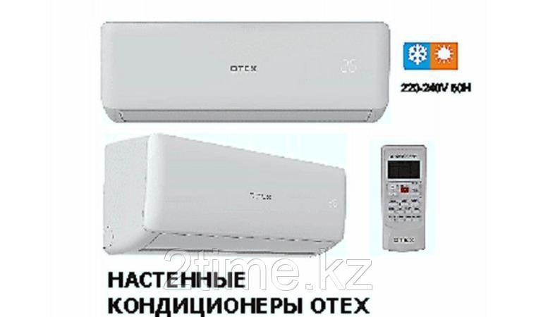 Кондиционер OTEX OWM-12NS, без инсталляции, до 35 м2,