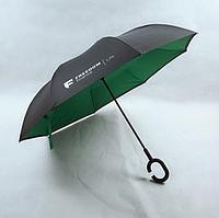 Зонт обратный