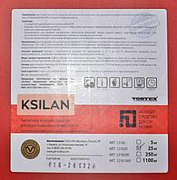 Кислотное моющее средство для воды с повышенной жёсткостью Ксилан (Ksilan), канистра 25 кг