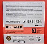 Кислотное моющее средство для воды средней жёсткости Ксилан К (Ksilan K), канистра 24 кг
