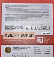Кислотное моющее средство для воды любой жесткости Ксилан Супер (Ksilan SUPER), канистра 25 кг