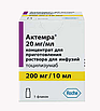 Актемра (тоцилизумаб)  400 мг/20 мл (Европа), фото 3