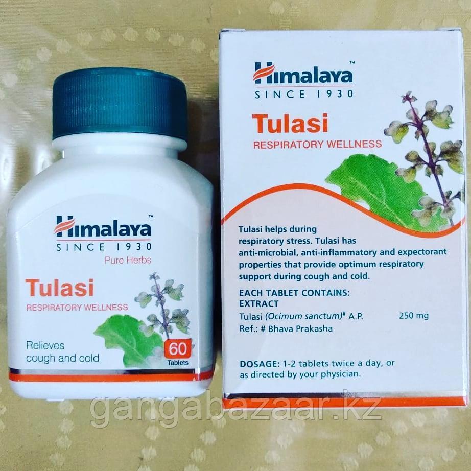 Туласи  (Tulasi Himalaya) от респираторных заболеваний, вирусных инфекций, гриппа и простуды, 60 табл