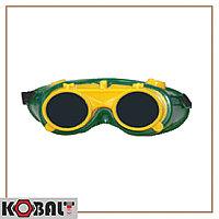 Защитные очки для сварщика (100)